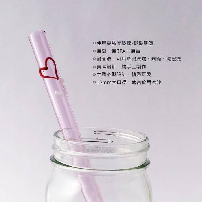 (複製)Strawesome|手工玻璃吸管-透明寬口彎角