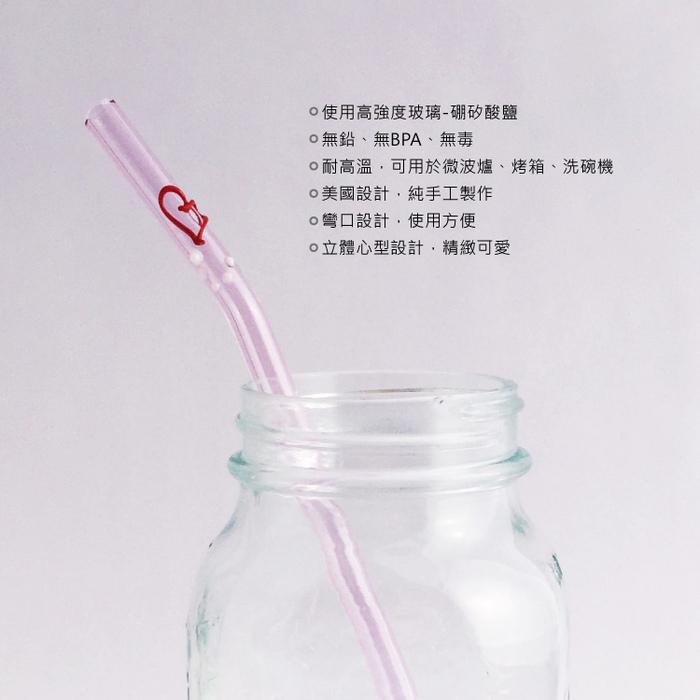 Strawesome|手工玻璃吸管-愛心細口彎角