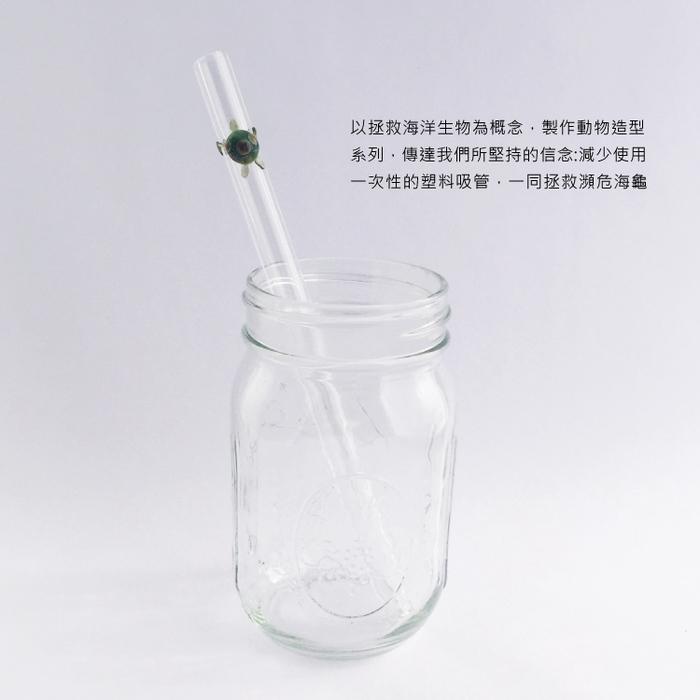 Strawesome|手工玻璃吸管標準直式-動物造型