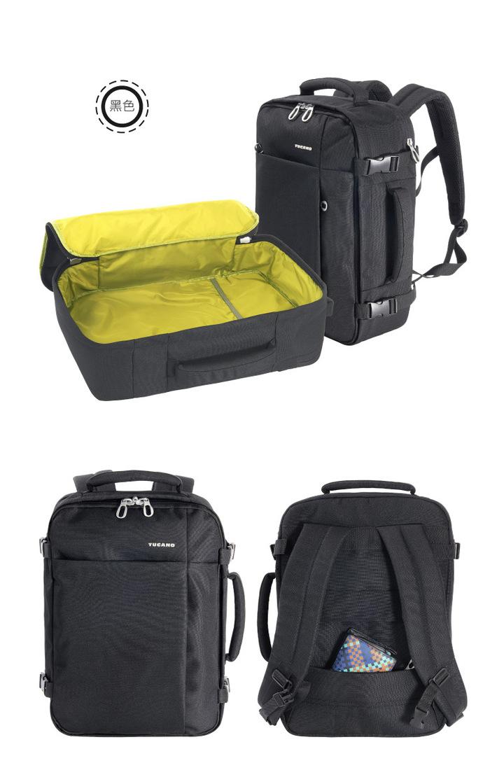 (複製)TUCANO|TUGO 超大容量旅行登機後背包-L