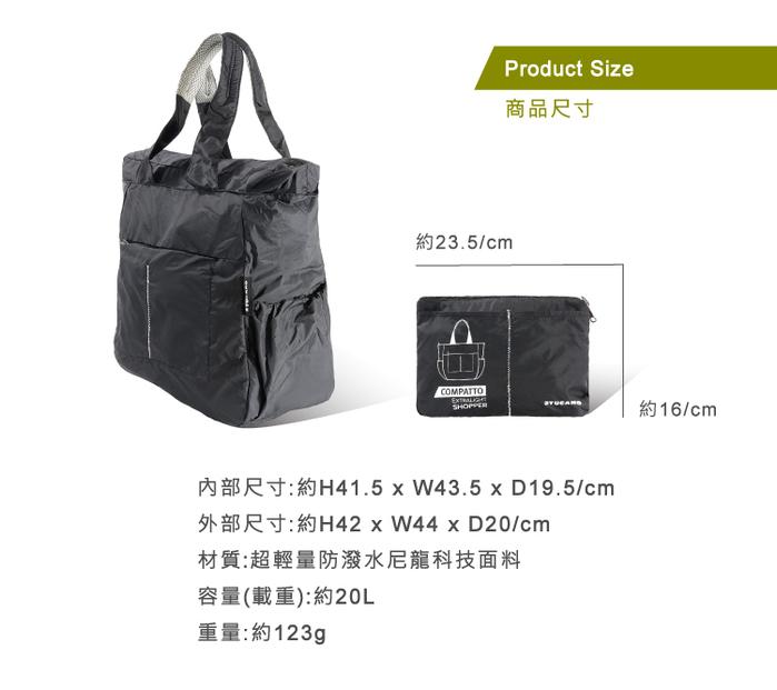 (複製)TUCANO|MENDINI 設計師系列超輕量折疊收納輕鬆購物袋