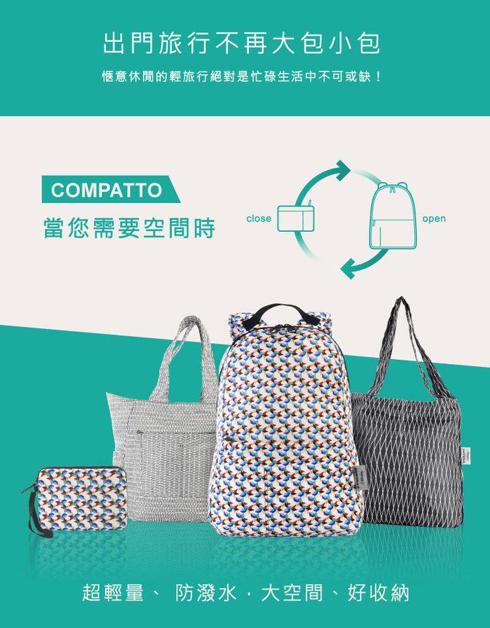 (複製)TUCANO COMPATTO 超輕量防水尼龍折疊收納購物包