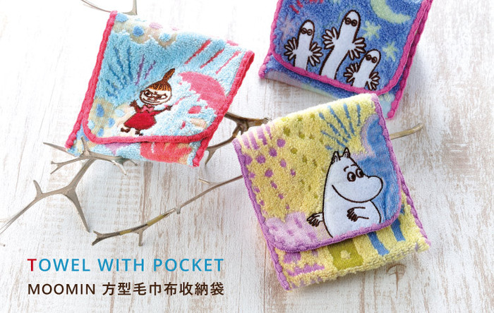 (複製)日本丸真|Moomin三層紗布方巾