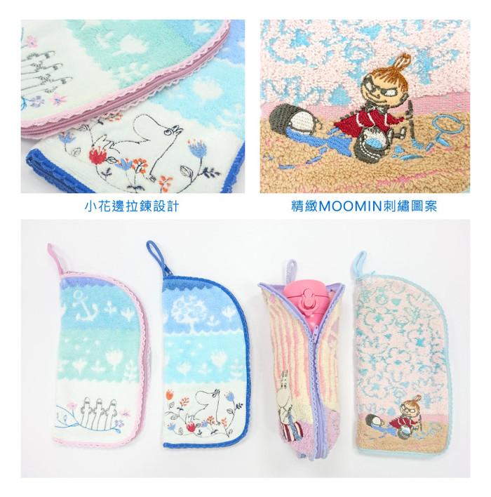 (複製)日本丸真|Moomin方型毛巾布收納袋