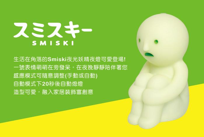 (複製)Smiski|不可思議的夜光精靈-客廳躲貓貓(單入隨機款)
