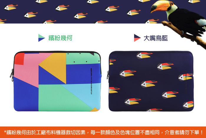 (複製)TUCANO|MENDINI 時尚設計筆電包(適用筆電12吋/MB Pro13吋)-大嘴鳥藍