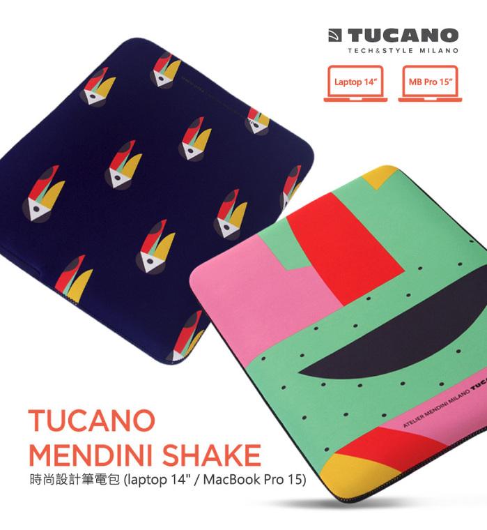(複製)TUCANO|MENDINI 時尚設計筆電包(適用筆電13吋/MB Air13吋)- 繽紛幾何