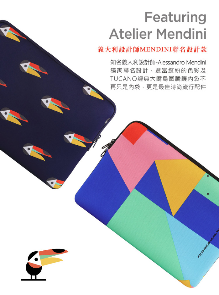 (複製)TUCANO|MENDINI 時尚設計筆電包(適用筆電14吋/MB Pro15吋)-繽紛幾何
