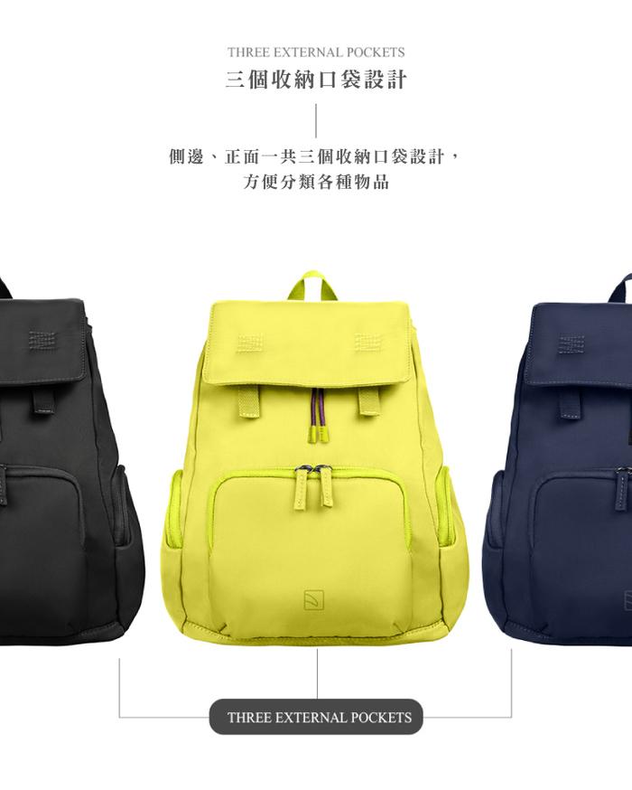 (複製)TUCANO|超輕量防潑水撞色系休閒大容量後背包-黑色