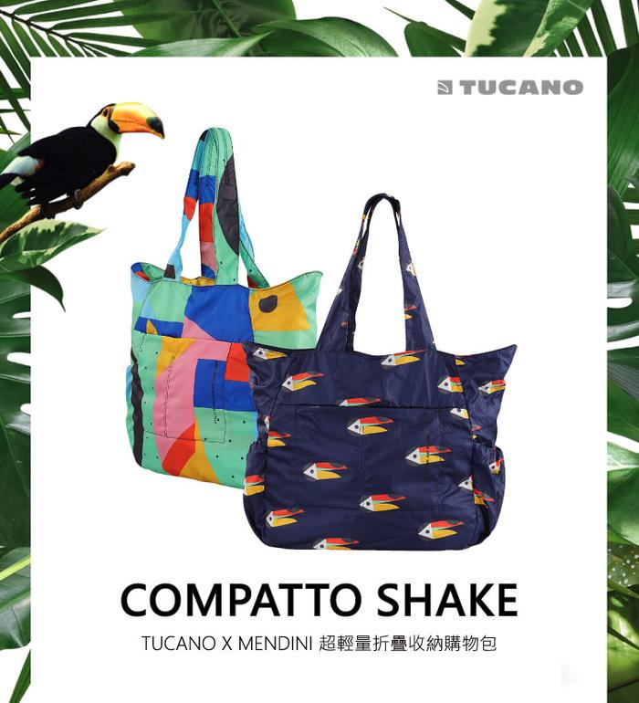 (複製)TUCANO|MENDINI 超輕量折疊收納後背包-大嘴鳥藍