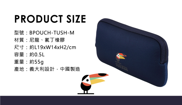 (複製)TUCANO|MENDINI 超輕量折疊收納購物包-大嘴鳥藍