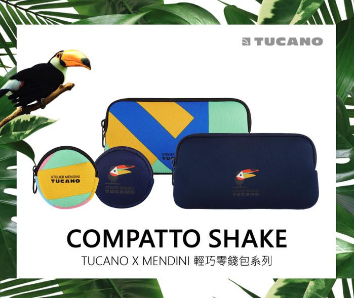 (複製)TUCANO|MENDINI 輕量手拿包-大嘴鳥藍