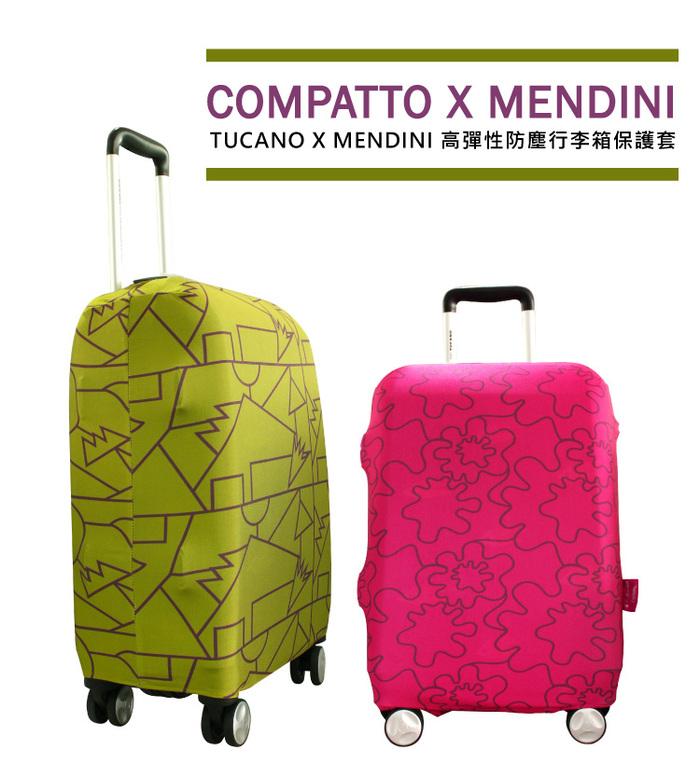 (複製)TUCANO|COMPATTO X MENDINI 超輕量防水尼龍折疊收納後背包-黑色