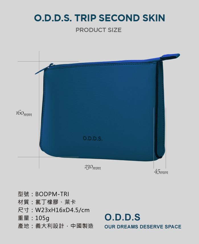 (複製)TUCANO|ODDS 潛水布防水多用途小型手拿包S-灰色