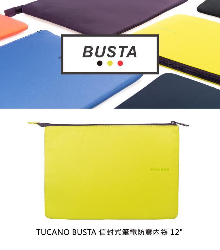 (複製)TUCANO|ODDS 潛水布防水多用途小型手拿包M-灰色