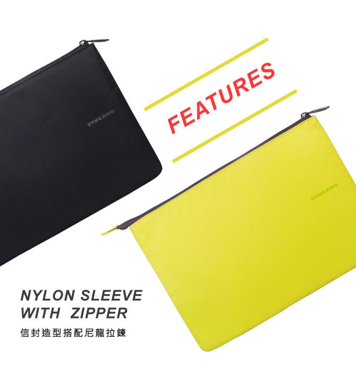 (複製)TUCANO|BUSTA 信封式筆電防震內袋 12/13吋-黃色