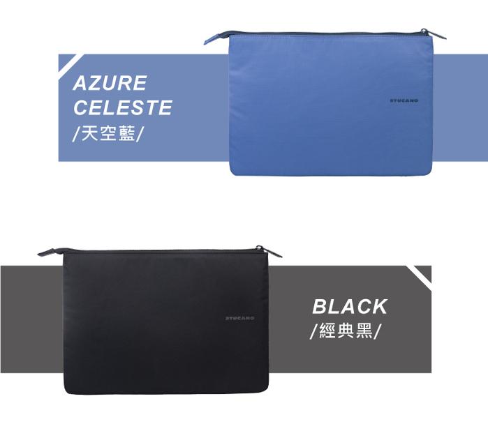 (複製)TUCANO|BUSTA 信封式筆電防震內袋14/15吋-黑色