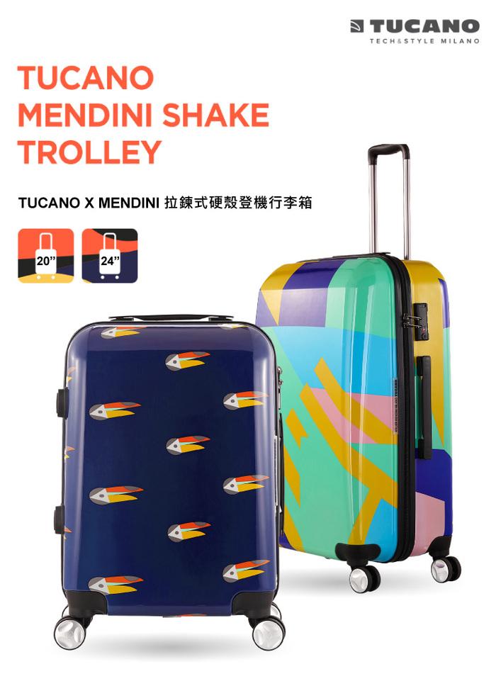 (複製)TUCANO|BUSTA 信封式筆電防震內袋15.6吋-藍色