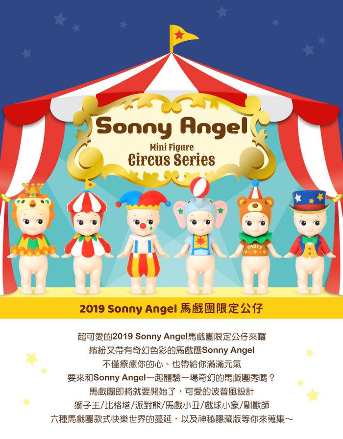 (複製)Sonny Angel|2019櫻花限定版公仔(兩入隨機款)