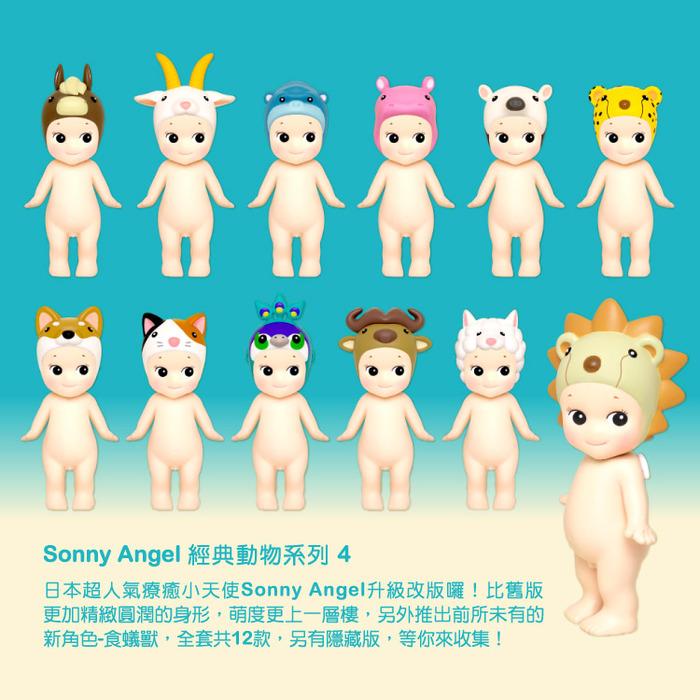 (複製)Sonny Angel|經典動物系列 Version.3 盒玩公仔 New(單入隨機款)