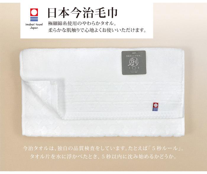 (複製)日本丸真 今治漸層波浪浴巾-藍