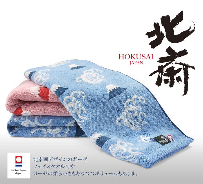 (複製)日本丸真|北齋新和風今治洗臉巾-凱風快晴-紅