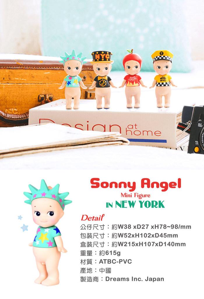 Sonny Angel 2019 旅行系列-紐約限定版(盒裝12入)