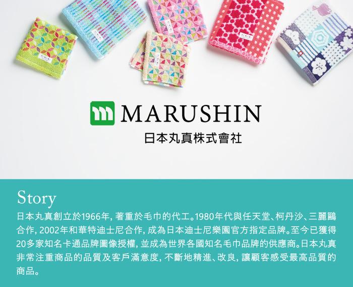 (複製)日本丸真 葡萄牙製創意廚房毛巾-餐具