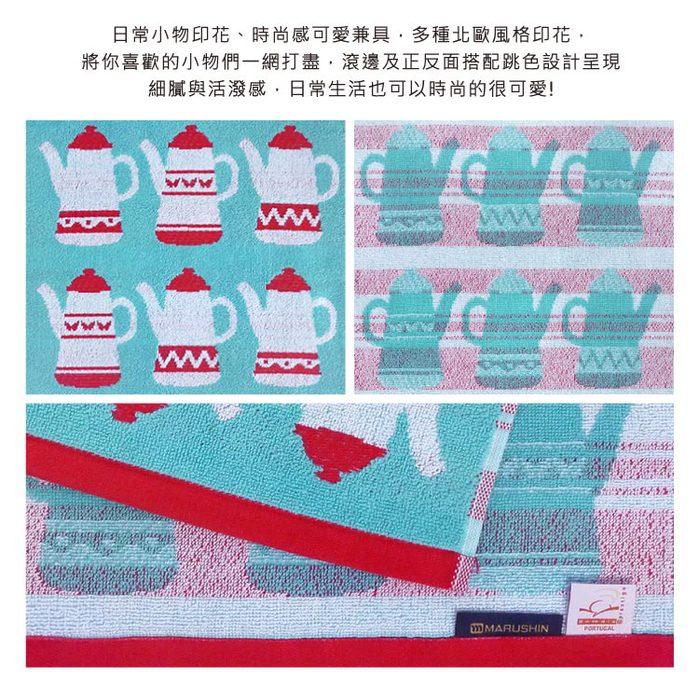日本丸真|葡萄牙製創意廚房洗臉巾 茶壺
