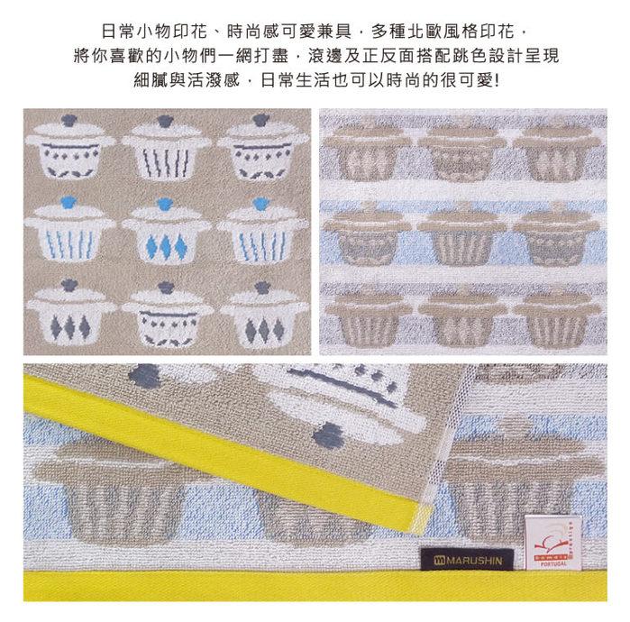 日本丸真|葡萄牙製創意廚房洗臉巾 琺瑯鍋