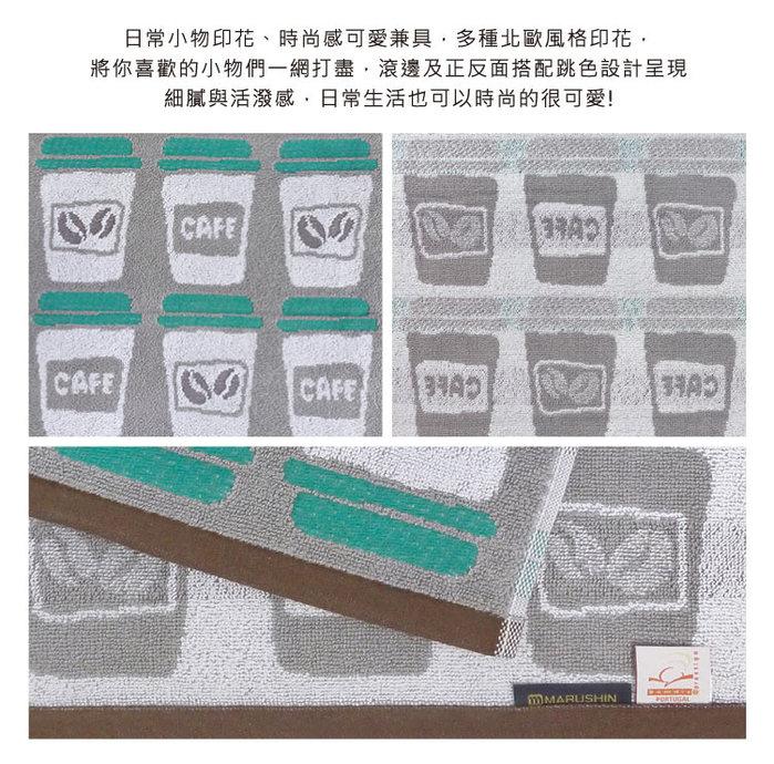 日本丸真|葡萄牙製創意廚房洗臉巾 咖啡杯