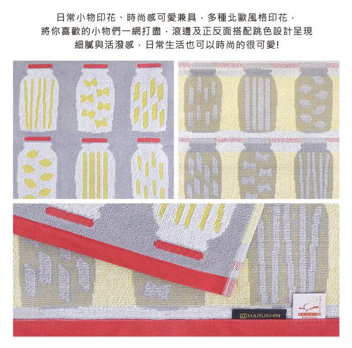 日本丸真|葡萄牙製創意廚房洗臉巾 義大利麵條