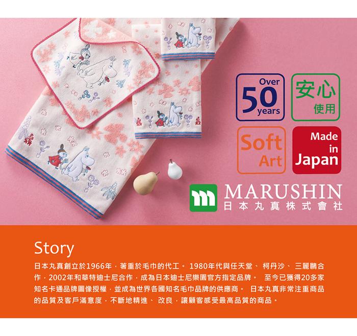 (複製)日本丸真|SOU SOU 京都新和風日本製毛毯-南天竹