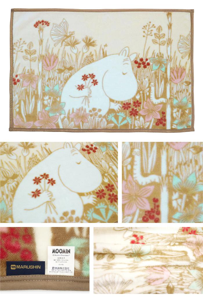 日本丸真|Moomin 保暖絨毛毯 花蕾
