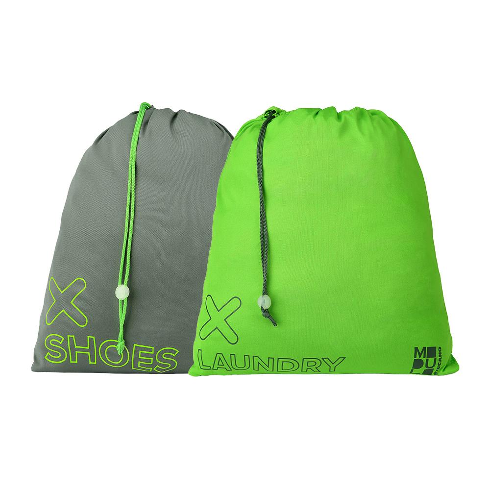 TUCANO|Modulo 旅行收納整理袋2入組