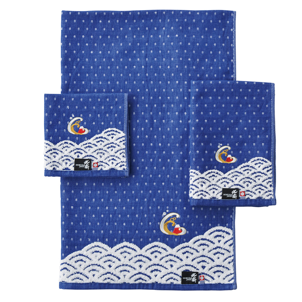 日本丸真|北齋新和風今治浴巾 神奈川沖浪-藍