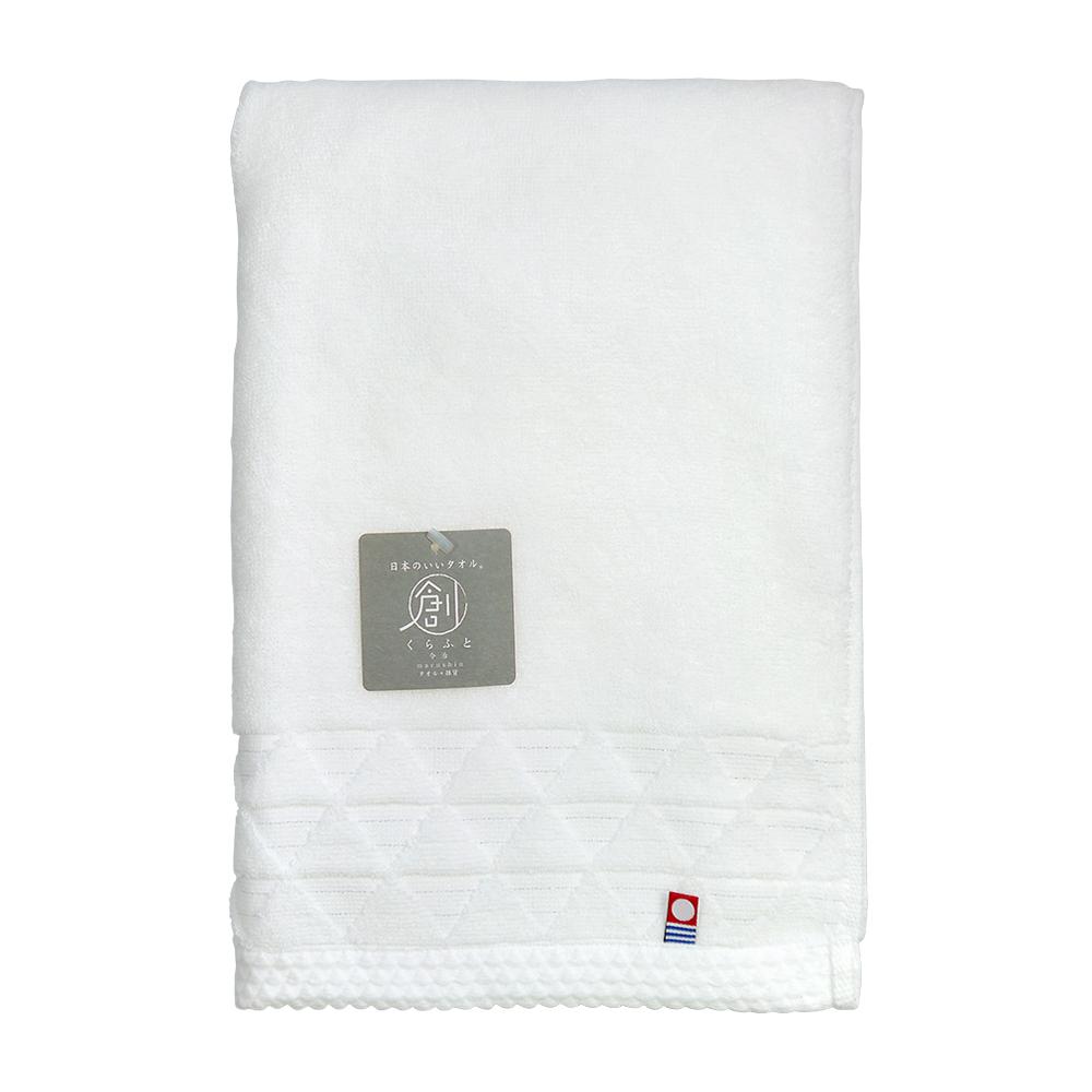 日本丸真 今治漸層波浪浴巾-白
