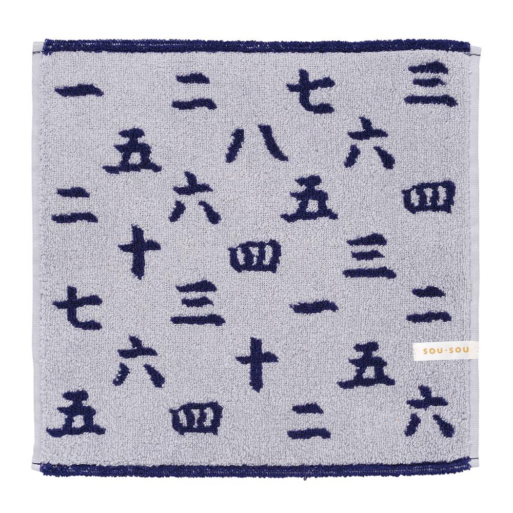 日本丸真|SOU SOU 京都新和風今治小方巾-漢字