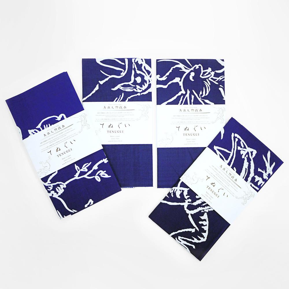 日本丸真|鳥獸戲畫典藏日式多功能手巾 兔子追逐