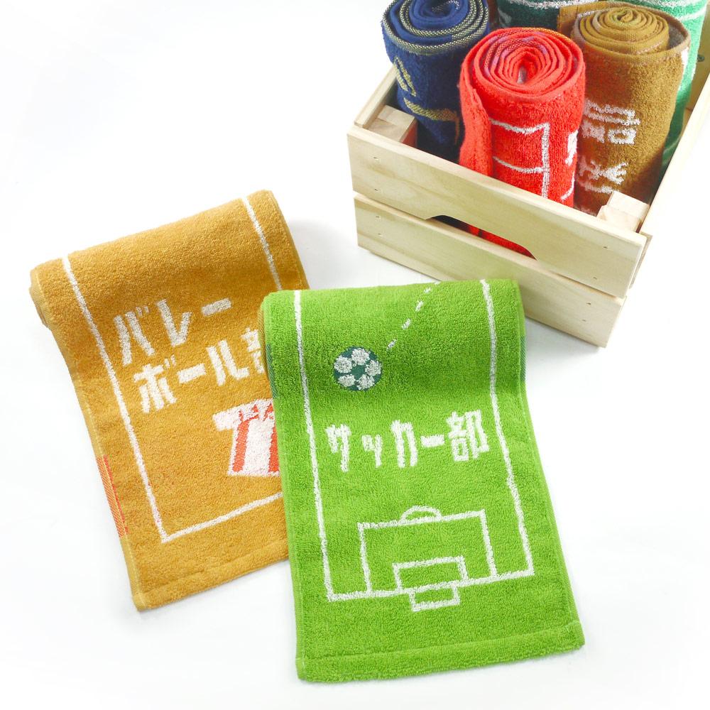 日本丸真 社團活動運動毛巾 足球社