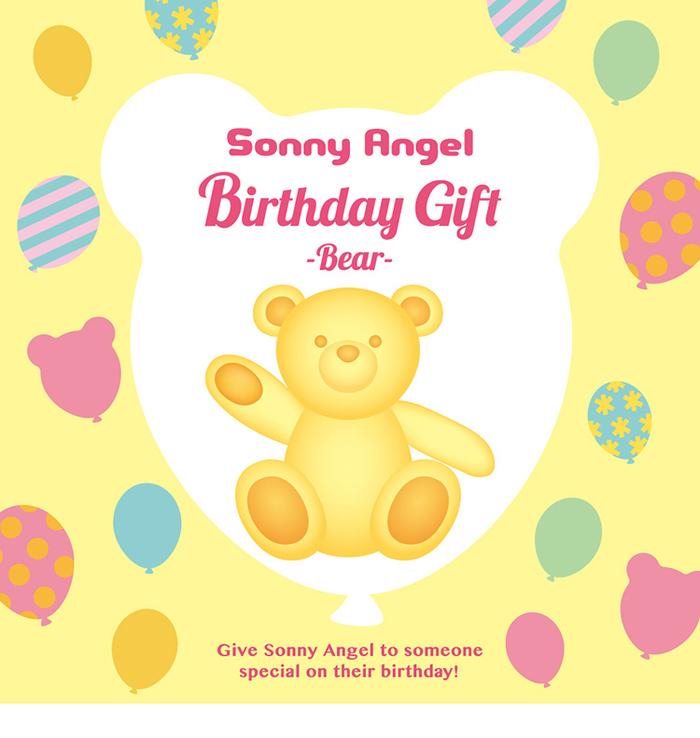 (複製)Sonny Angel|2020 Space 奇幻太空限量版公仔(盒裝12入)