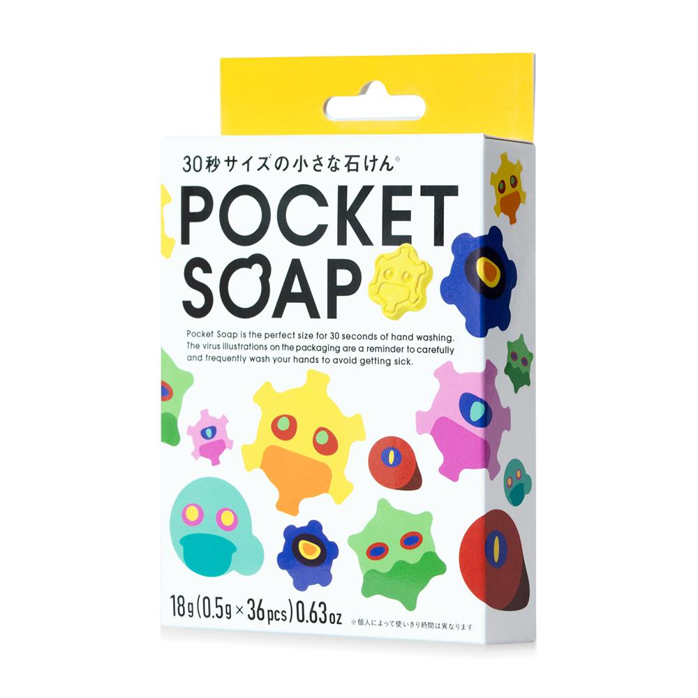 Dreams|POCKET SOAP 病毒掰掰隨身趣味洗手皂 (2盒入)