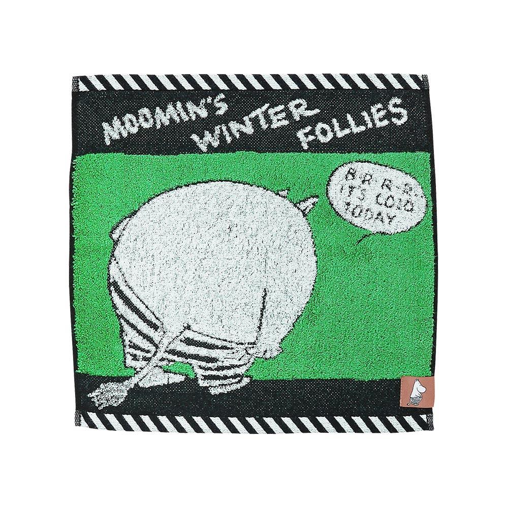 日本丸真 Moomin漫畫洗臉巾 綠