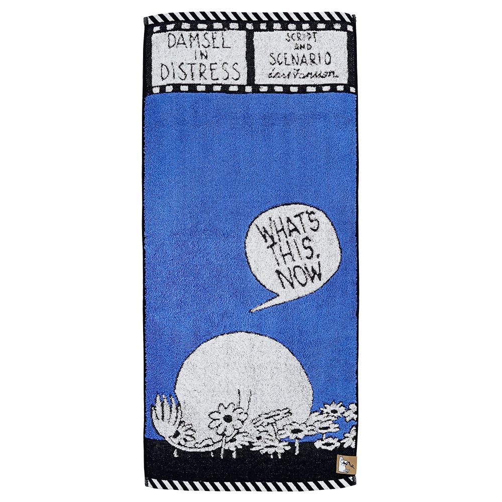 日本丸真|Moomin漫畫毛巾 藍