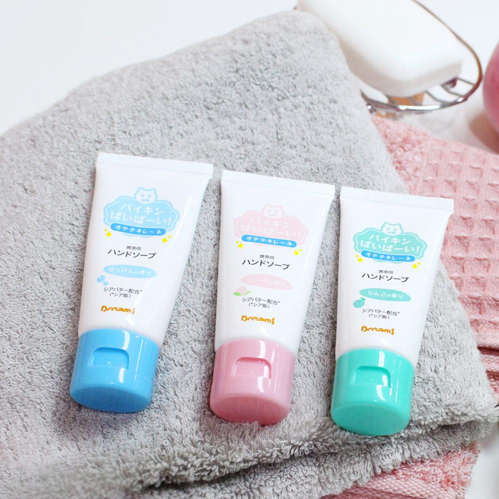 Dreams|乳木果油保濕洗手乳 蜜桃粉+蘋果綠 (兩入組)