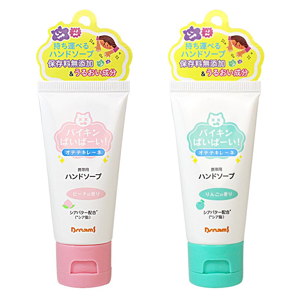 Dreams 乳木果油保濕洗手乳 蜜桃粉+蘋果綠 (兩入組)