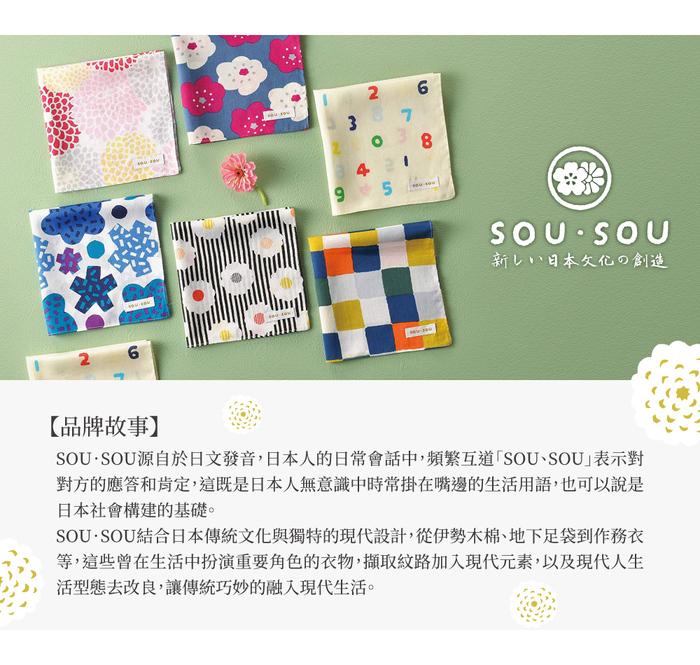 (複製)日本丸真|SOU SOU京都新和風毛巾禮盒