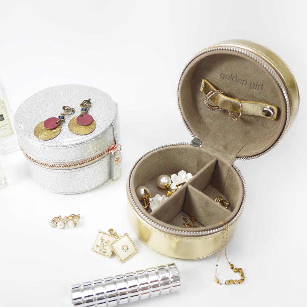 Caroline Gardner|輕量旅行圓型飾品收納盒 晶鑽銀