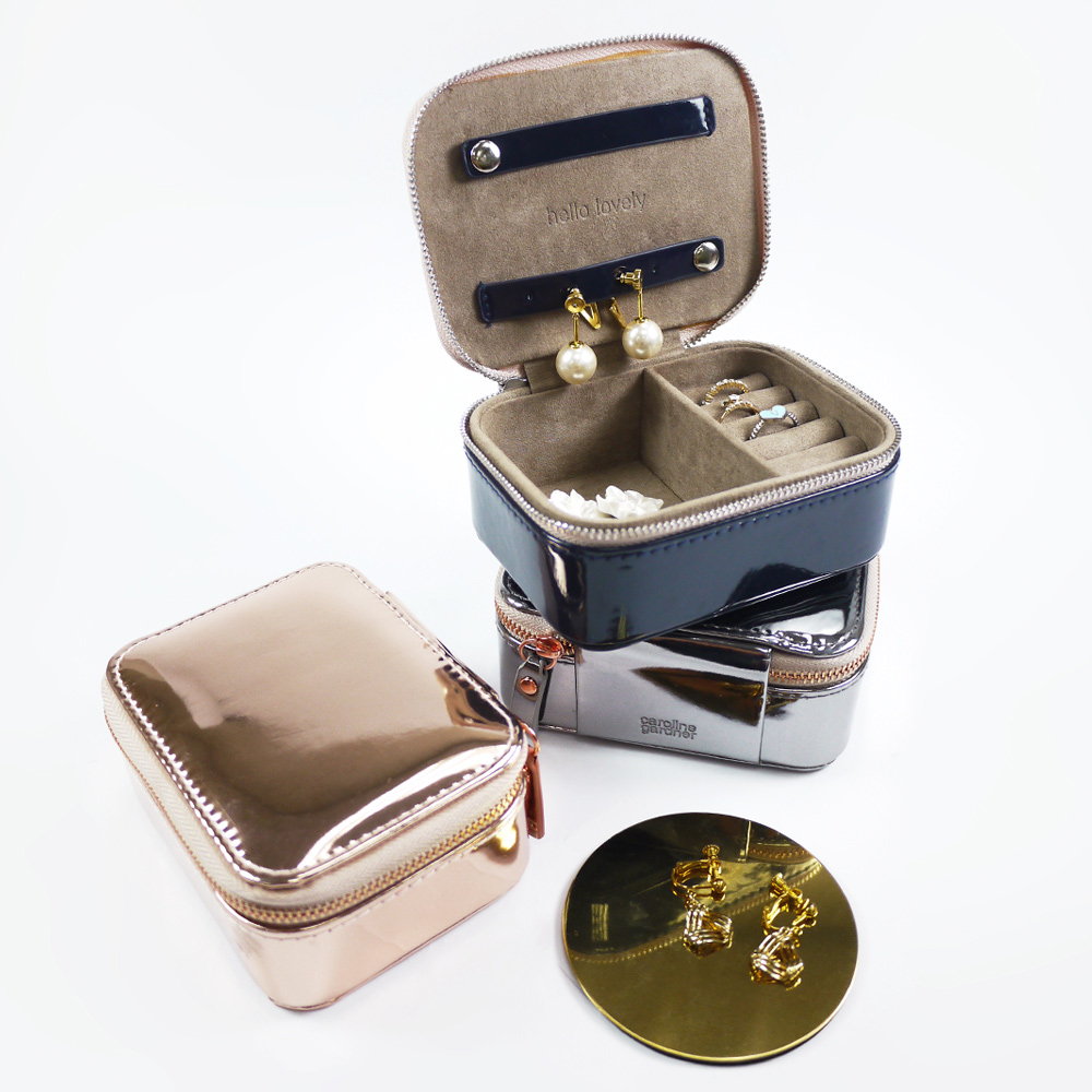 Caroline Gardner|輕量旅行飾品收納盒(小) 鏡面黑