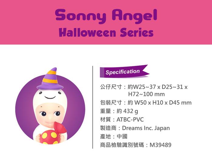 (複製)Sonny Angel|2021 Halloween 萬聖搗蛋鬼限量版公仔(2入隨機款)